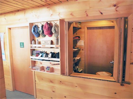 Hut store